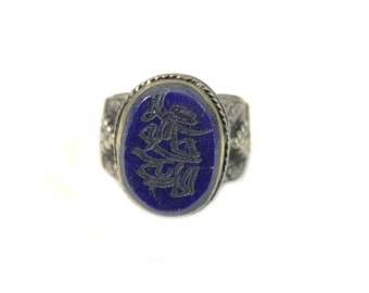 Antique Afghan Silver Ring with awesome oval carved Lapis Lazuli - Mens & Womens - 9.5 US -