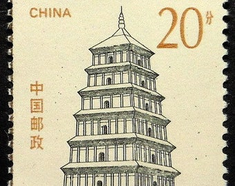 Chinese Pagoda, China -Handmade Framed Postage Stamp Art 22253AM