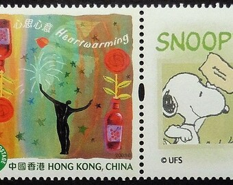 Snoopy Heartwarming Cartoon And Movies Handmade Framed Postage Stamp Art 19336