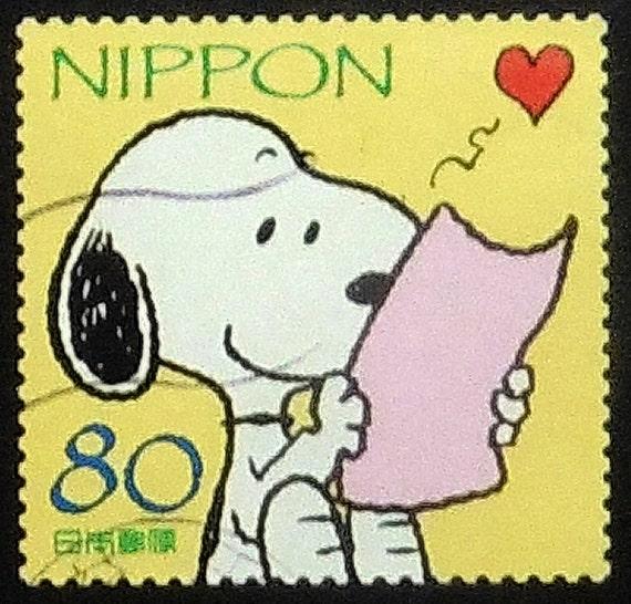Snoopy Reading A Letter Peanuts Cartoons Japan Handmade