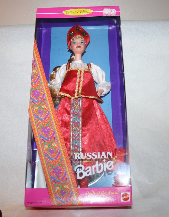 Barbie Russian Barbie Dolls Of The World Collection 1996 Etsy