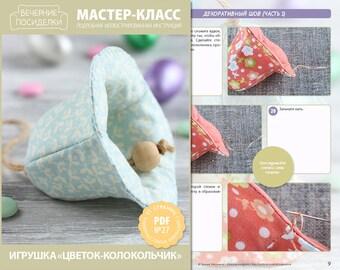 PDF Sewing Pattern, Easter Decoration Pattern, Easter Ornament Pattern, Easter Bell Pattern (in Russian)