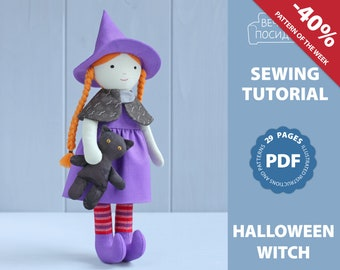 PDF Halloween Witch Doll Sewing Pattern — Rag Doll, Cloth Doll, Soft Toy, DIY Halloween Gift, Halloween Decoration, Holiday Decor