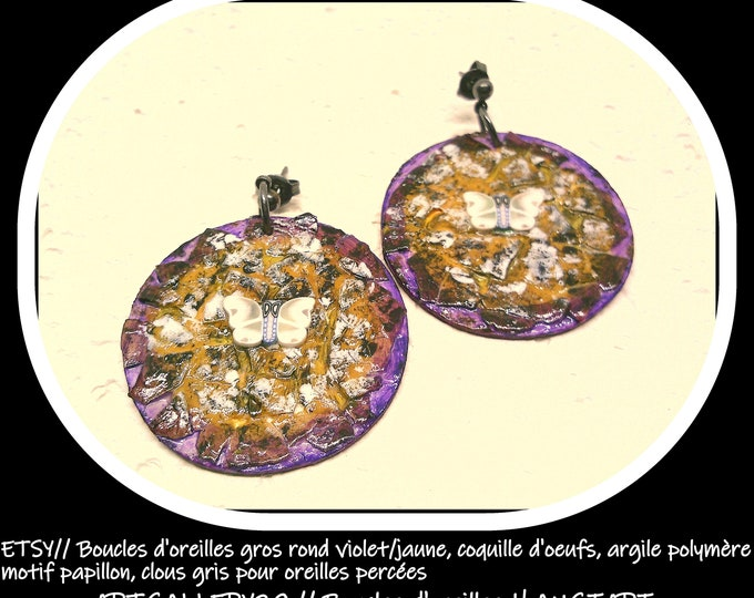 Large round purple / yellow earrings, eggshell, polymer clay butterfly design, gray studs for pierced ears