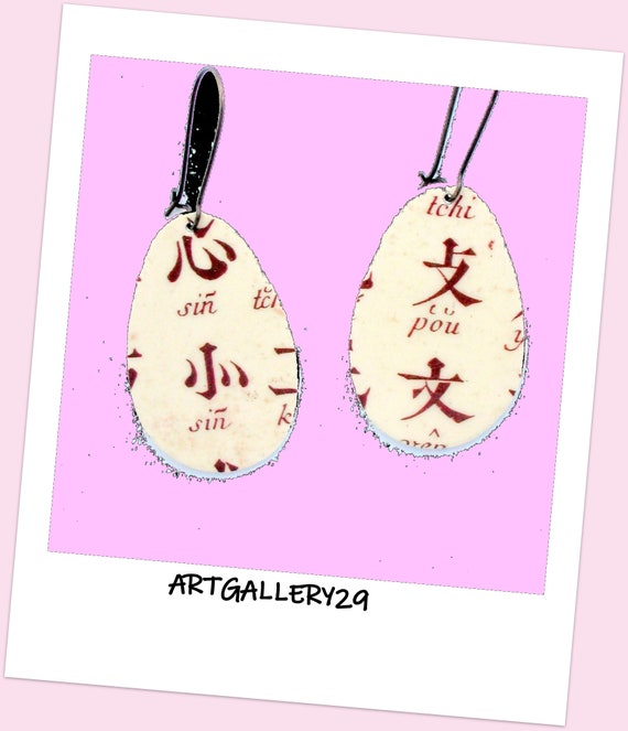 Asian acronym earrings brown / beige, large drops drops asian symbols, gift jewel asia