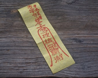 taoistische spreuken Exorcisme | Etsy taoistische spreuken