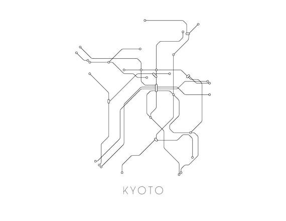 Kyoto Subway Map Print Kyoto Metro Map Poster Etsy