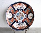 13.5 quot Antique Japanese Charger Large Imari Polychrome Meiji Period Porcelain Dog Bird Fox Decoration Asian Eclectic