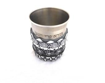 Metal Wine Glass, Shabbat, Passover Eliyaho cup , Jewish Wedding Gift, Kiddush Cup, Judaica, Jewish Gift, Israeli Art, Polymer Clay Cup