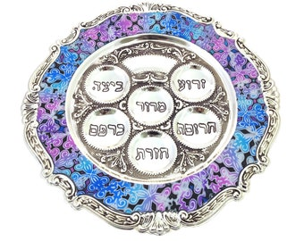 Passover Plate, Pesach plate, Passover seder table, stainless steel serving Dish, Jewish Wedding Gift, Israeli Judaica, Jewish holidays