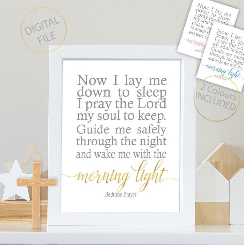 Bedtime Prayer wall art, Nursery bible verse, Now I lay me down to sleep,  Bedtime prayer print, Baptism Gift, Christian prayer, baby gift