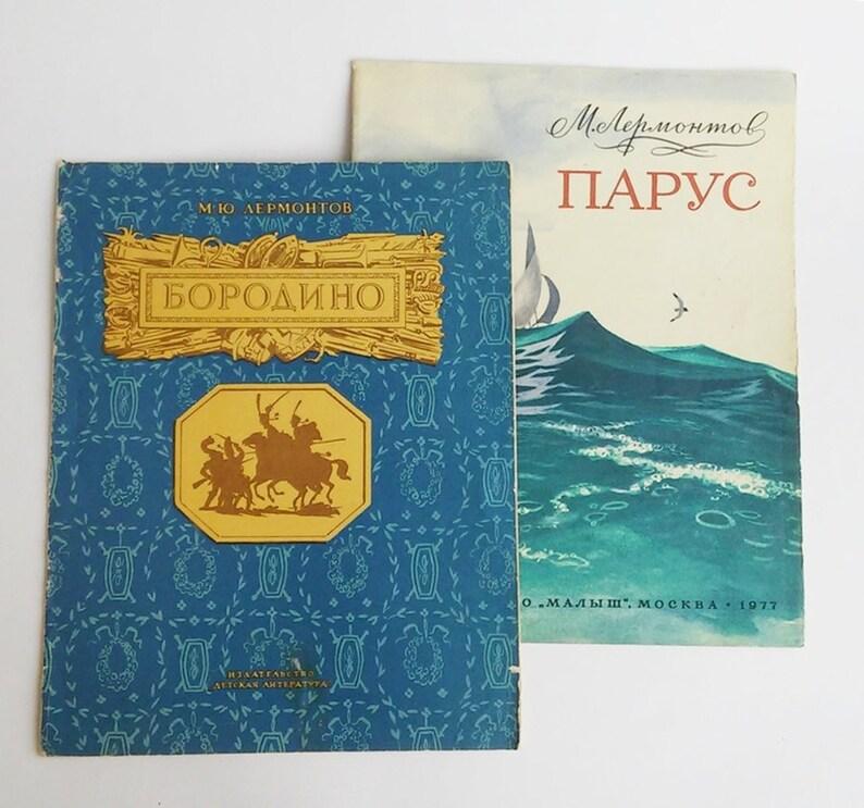 Russische Weihnachtsgedichte Für Kinder.Kinder Bücher Lermontow Gedichte Vintage Buch Russische Schule