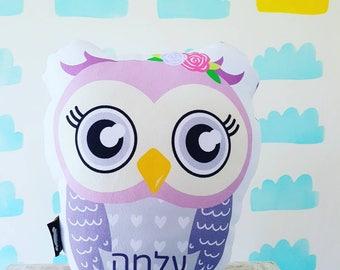 Personalized owl, purple decorative pillow, pillow Owl nursery decor, name gifts toys, Baby gift Nursery pillow, Plushie Custom