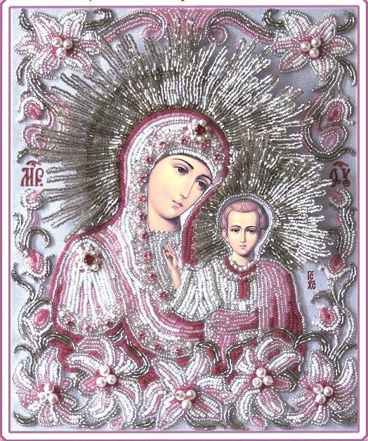 Mariage paire icone Jésus Christ Christ Christ Pantocrator et vierge Marie Kazanska icône bricolage perle broderie kit broderie perles ensemble peinture perlée 72972b