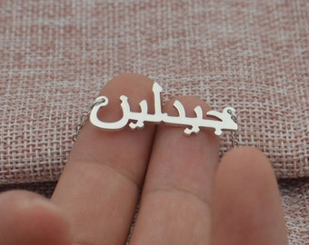 Islam girl name | Etsy