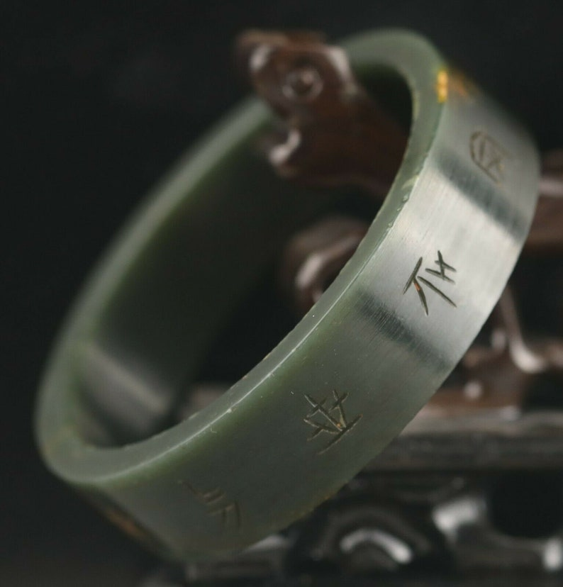 Jade Bangle 54 mm Bracelet Wide Cuff With Chinese Characters Natural Black Green Chocolate Jadeite Jade Bangle