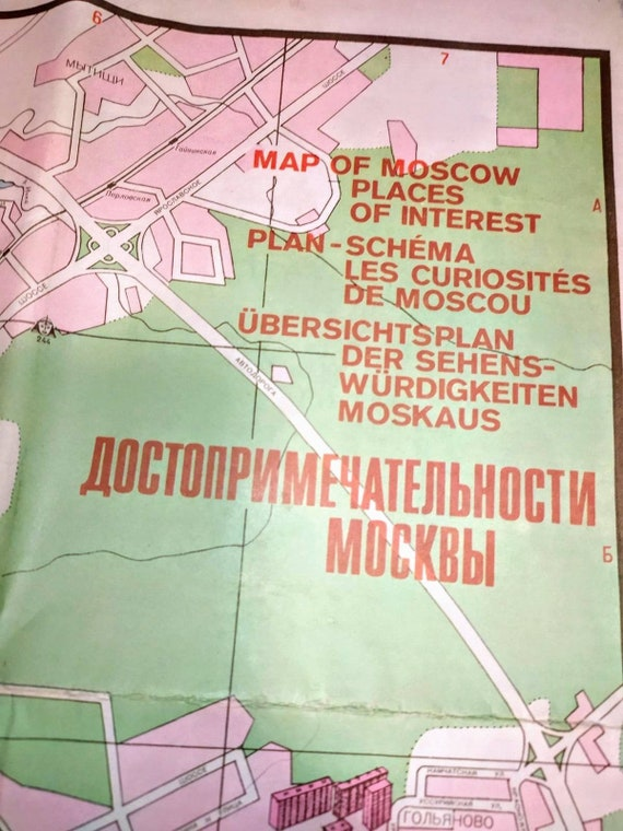 Vintage 1979 Map of Sights of Moscow, Soviet Union Era Map Moscow Sightseeing, Communist Ephemera Map, Old Moscow City Where to Map,  70s
