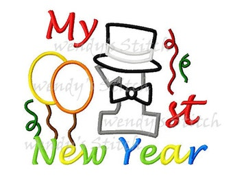 My first new year celebration machine embroidery design applique digital