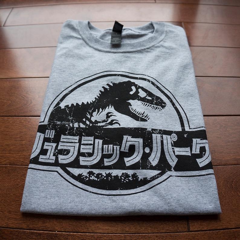 2a44a82c281 Jurassic Park Shirt Jurassic Park Grey Movie Tee