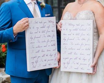 calligraphy wedding vows - wedding vows canvas - woodland wedding - wedding gift for bride - vow renewal - wedding guest book alternative