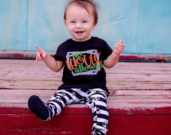 Halloween Shirt for boys, No Ghouls Allowed, 1st Halloween, Boys Halloween tee, Toddler Halloween Shirt, baby Halloween, Funny Halloween tee
