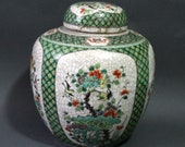 Chinese Famille Verte Jar and Cover Intentionally Cracked