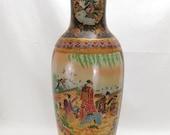 Large Oriental Satsuma Style Decorative Floor Vase Made in China