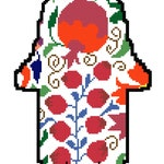 Cross Stitch Pattern Digital Download, Pomegranate Hamsa, Jewish Cross Stitch Pattern PDF, Wedding Gift, Home Decor, Wall Decor