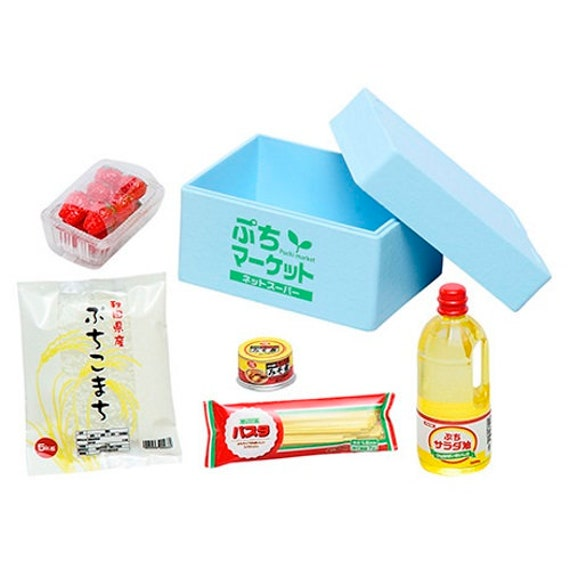 Petit Supermarket Rement Miniature Doll Furniture #2
