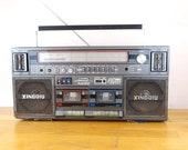 XINGQIU Boombox, Vintage Boombox, Transistor Radio, Boom Box, Radio Tuner, Portable Radio, Cassette Player, Ghettoblaster, Tape Recorder,