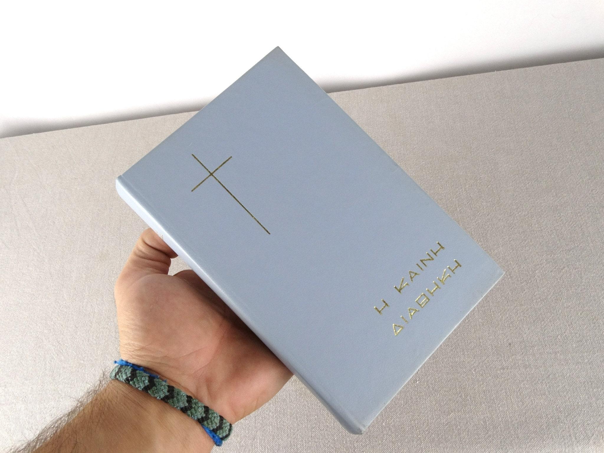 Greek Religious Book, Holy Bible, Gospel Book, New Testament, Old Bible,  Christian Book, Orthodox Book, Catholc Bible, Gospel, Revelation