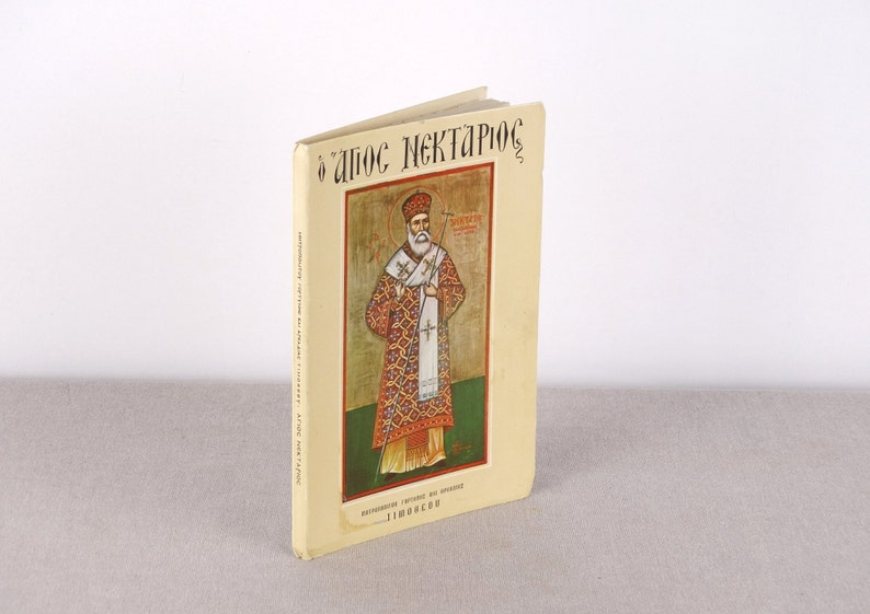 St Nektarios, Orthodox Greek Book, Religious Book, Psalm Book, Old Missal  Book, Old Liturgy Book, Gift for Priest, Catholic Book, Hymns Book