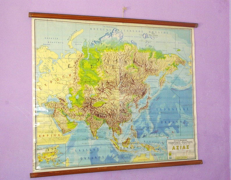Asian Map Geography School Map Canvas Chart Pull Down | Etsy