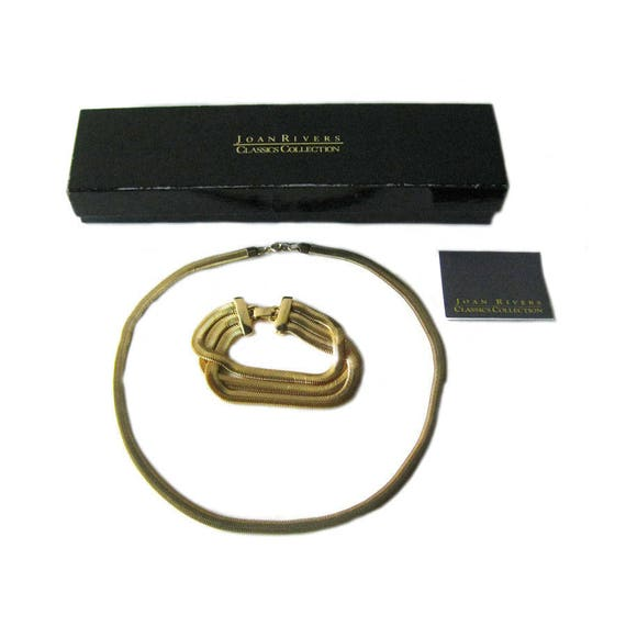 Joan Rivers Classic Collection Serpentine Necklace