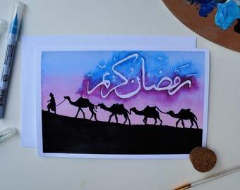 Ramadan Kareem (Ramadan Mubarak/ Happy Ramadan) Card