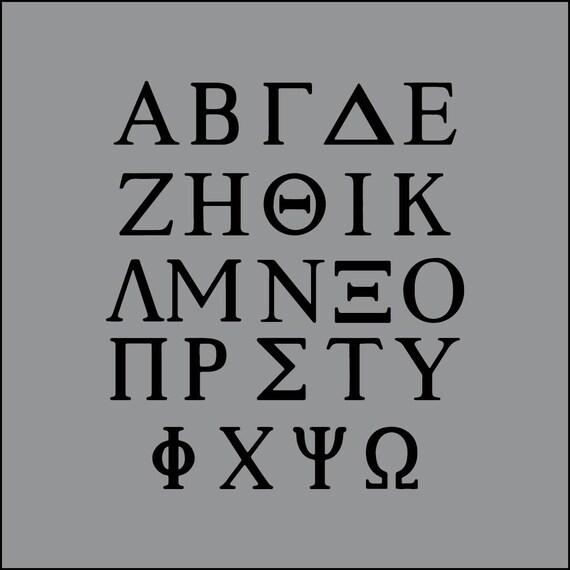 1 Greek Letter Sorority Fraternity House College Symbol