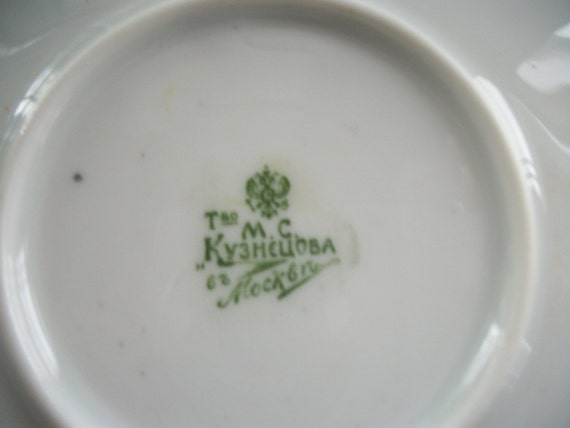 Antiques Decorative Arts Fast Deliver Antique Russian Porcelain Bowl Circa 1930 Hand Painted