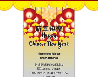 chinese new year invitation 2 pdf jpg doc instant download printable digital file