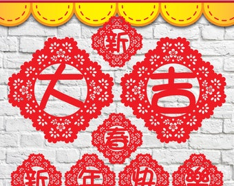 chinese new year banner 1 png svg eps vector instant download printable clipart clip arts digital file