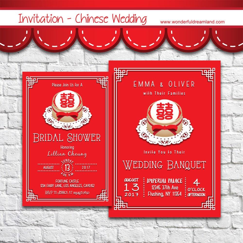 Chinese Wedding Invitation 2 PDF JPG DOC Instant Download | Etsy