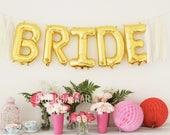 Gold Bride Balloon Banner 16 Inch - Bachelorette Decor, Bridal Shower Decor, Bride Balloons, Rose Gold Bridal Shower, Rose Wedding Decor