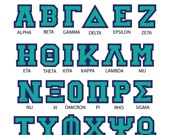 GREEK ALPHABET SVG - sorority letters  - sorority alphabet - greek alphabet - svg bundle - greek lettering - collegiate - digital download