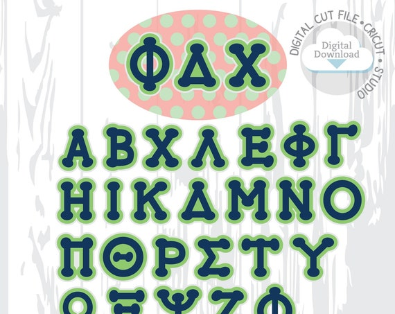 GREEK ALPHABET SVG - sorority letters  - sorority alphabet - greek alphabet - svg bundle - greek lettering - dot letters - digital download