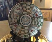 JAPAN IMARI CHARGER Plate