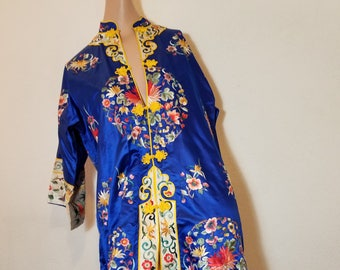 FREE  SHIPPING   Vintage  Silk Asian Embroided  Coat