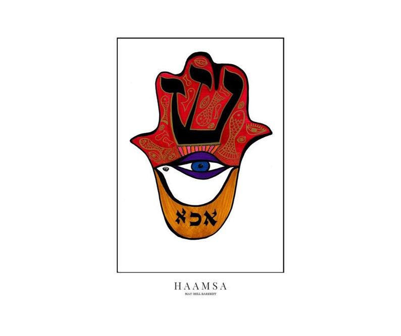 Hamsa Hand Print Hebrew Letter series  modern Judaica  image 0