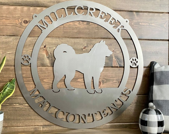 Personalized Alaskan Malamute Metal Dog Sign, Family Established Sign for Dog Lover, Alaskan Malamute Silhouette Family Dog Sign