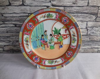 Vintage decorative Chinese porcelain plate #2