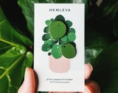 Pilea The Friendship Plant Hard Enamel Cloisonné Pin