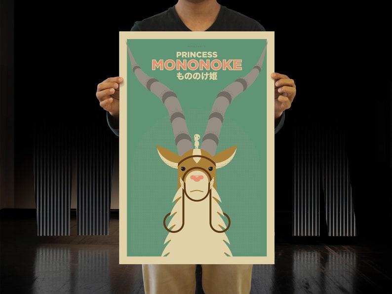Princess Mononoke Alternative Movie Poster Minimalist Yakul image 4